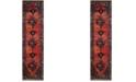 """Safavieh Vintage Hamadan Orange and Multi 2'2"""" x 6' Runner Area Rug"""