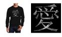 LA Pop Art Men's Word Art The Word Love In 44 Languages Crewneck Sweatshirt