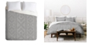 Deny Designs Holli Zollinger Amai Twin Duvet Set