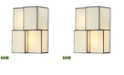 ELK Lighting Cubist Collection 2 light sconce in Brushed Nickel - LED Offering Up To 600 Lumens (50 Watt Equivalent)
