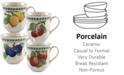 Villeroy & Boch French Garden Modern Fruit Set/4 Assorted Jumbo Mug