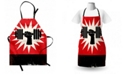Ambesonne Fitness Apron