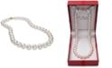 "Belle de Mer Cultured Freshwater Pearl (9-1/2mm) Collar 18"" Necklace"