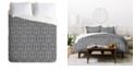 Deny Designs Holli Zollinger Mudcloth Linen Queen Duvet Set