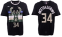 Nike Men's Giannis Antetokounmpo Milwaukee Bucks Statement Player T-shirt