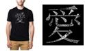 LA Pop Art Mens Premium Blend Word Art T-Shirt - The Word Love in 44 Languages