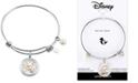 Disney Tri-Tone Crystal Little Mermaid Glass Shaker Adjustable Bangle Bracelet in Stainless Steel for Unwritten