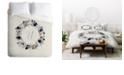 Deny Designs Iveta Abolina Silver Dove U Queen Duvet Set