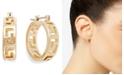 Charter Club Greek Key Small Hoop Earrings