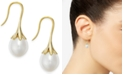 Macy's Cultured Freshwater Pearl Drop Earrings in 14K Yellow Gold (Also Available in 14k White Gold and 14k Rose Gold)
