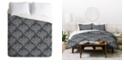 Deny Designs Holli Zollinger Grey Coral Queen Duvet Set