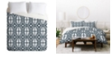Deny Designs Heather Dutton Metro Steel King Duvet Set