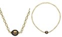 """Macy's Cultured Black South Sea Baroque Pearl (11mm) 19"""" Pendant Necklace in 18k Gold-Plated Sterling Silver"""