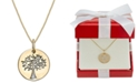Macy's Family Tree Pendant Necklace in 10k Gold