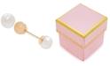 Macy's Children's Cultured Freshwater Pearl (3-3/4mm) June Birthday Reversible Earrings in 14k Gold