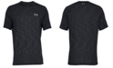 Under Armour Men's Vanish Seamless Short Sleeve