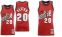 Mitchell & Ness Men's Gary Payton Seattle SuperSonics Chinese New Year Swingman Jersey