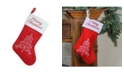 "Northlight 15.75"" Red and White ""Merry Christmas"" Tree Stocking with White Cuff"