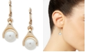 Anne Klein Gold-Tone Imitation Pearl Drop Earrings