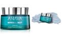 Ahava Mineral Mud Clearing Facial Treatment Mask, 1.7 oz.