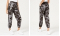 Waisted Dark-Camo Varsity-Stripe Jogger Pants