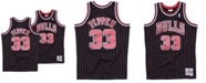 Mitchell & Ness Big Boys Scottie Pippen Chicago Bulls Hardwood Classic Swingman Jersey