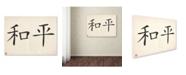 "Trademark Global 'Peace - Horizontal White' Canvas Art - 35"" x 47"""