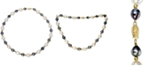 """Macy's Cultured White Baroque Freshwater Pearl (10mm) & Cultured Baroque Tahitian Pearl (8mm) 18"""" Collar Necklace in 14k Gold"""