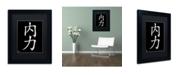 """Trademark Global 'Inner Strength-Vertical Black' Matted Framed Art - 11"""" x 14"""""""