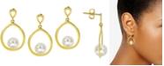 Macy's Cultured Freshwater Pearl (7mm) Drop Earrings in 14k Gold