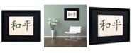 "Trademark Global 'Peace - Horizontal White' Matted Framed Art - 16"" x 20"""