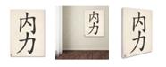 """Trademark Global 'Inner Strength-Vertical White' Canvas Art - 18"""" x 24"""""""