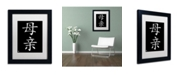 "Trademark Global 'Mother - Vertical Black' Matted Framed Art - 11"" x 14"""