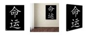 "Trademark Global 'Destiny-Vertical Black' Canvas Art - 18"" x 24"""