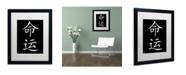 "Trademark Global 'Destiny-Vertical Black' Matted Framed Art - 16"" x 20"""