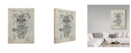 "Trademark Global Cole Borders 'Transmission' Canvas Art - 47"" x 35"" x 2"""