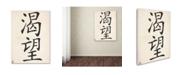 "Trademark Global 'Desire-Vertical White' Canvas Art - 14"" x 19"""