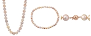 """Macy's Multicolor Cultured Freshwater Pearl (9-1/2-11mm) 18"""" Strand Necklace in 14k Rose Gold"""