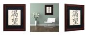 """Trademark Global 'Desire-Vertical White' Matted Framed Art - 11"""" x 14"""""""