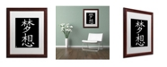 "Trademark Global 'Dream - Vertical Black' Matted Framed Art - 16"" x 20"""