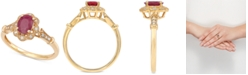 Macy's Certified Ruby (1 ct. t.w.) & Diamond Accent Ring in 14k Gold