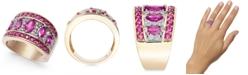 Macy's Certified Ruby (2-1/2 ct. t.w.) & Diamond (1/4 ct. t.w.) Statement Ring in 14k Gold