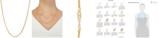 """Italian Gold Box 20"""" Chain Necklace in 14k Gold"""