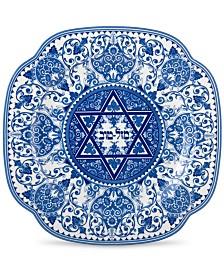 Spode Judaica, Mazel Tov Good Luck Plate