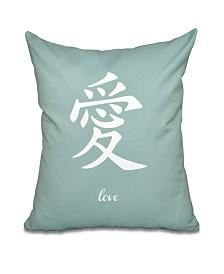 Love 16 Inch Light Green Decorative Word Print Throw Pillow