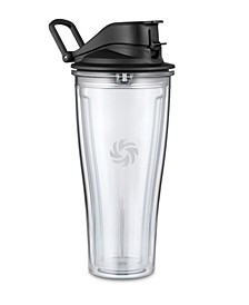 20-Ounce Travel Cup