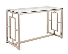 Juno Contemporary Sofa Table