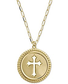 Cross Cutout Disc Adjustable Pendant Necklace in 14k Gold