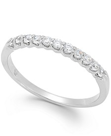Diamond Scalloped Band in 14k White Gold (1/4 ct. t.w.)