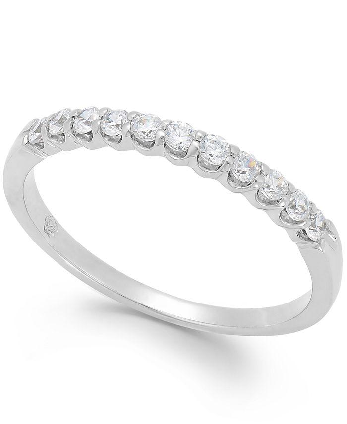 Macy's - Diamond Scalloped Band in 14k White Gold (1/4 ct. t.w.)